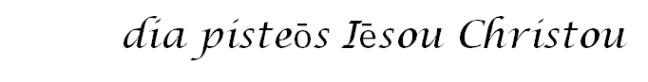 Romans 3 transliteration